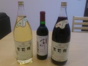 ㈰ワイン(ボトル)