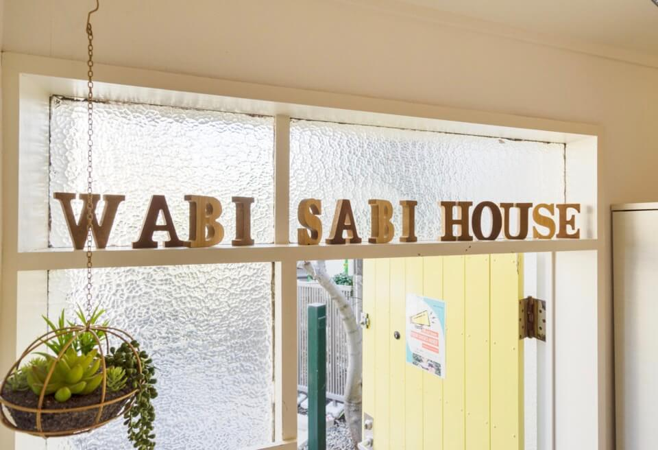 //www.wabisabihouse.jp/wp-content/uploads/2019/03/off-nakano-annex-sign.jpg