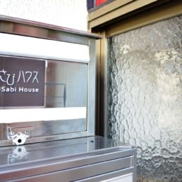 https://www.wabisabihouse.jp/wp-content/uploads/2021/07/offnakano_nb_03.pagespeed.ce_.syZj8b9VXm-260x260.jpg